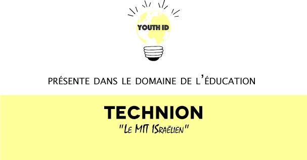 """Technion, le """"MIT israélien"""", Institut de technologie"""